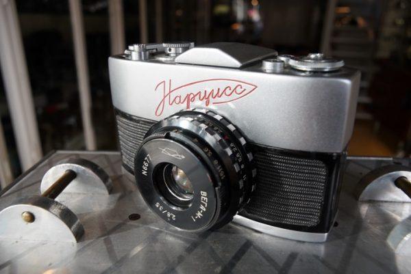 Narciss camera