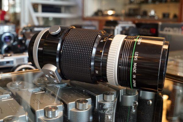 Canon FL-F 300 f/5.6 Fluorite