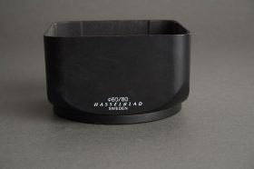 Hasselblad Lens hood for the Zeiss Planar 2.8 / 80mm CF lens