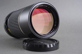 Mamiya M645 1:4 / 210mm lens