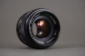 EBC Fujinon 55mm 1:1.8 lens, M42 mount