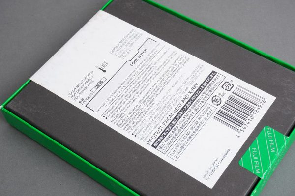 sealed box of 4×5 inches Fujifilm Fujicolor PRO 160 NS film, 20 sheets, expired 12/2016