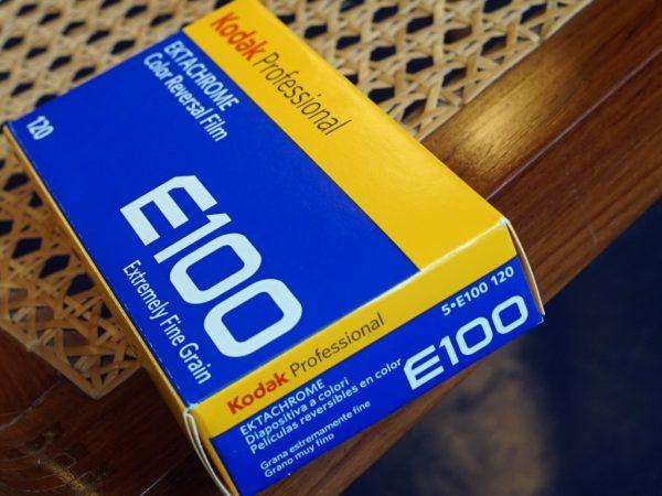 Kodak Ektachrome E100 / 120 / 5-pack